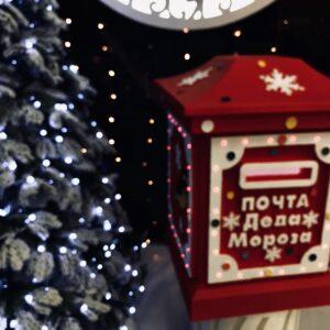 новогодний почтовый ящик Деда Мороза фото