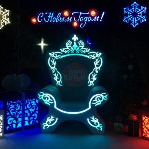 Новогодняя фотозона «Усадьба Деда Мороза»